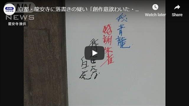 Japanese Real Estate Seiryuu Suzaku Byakko