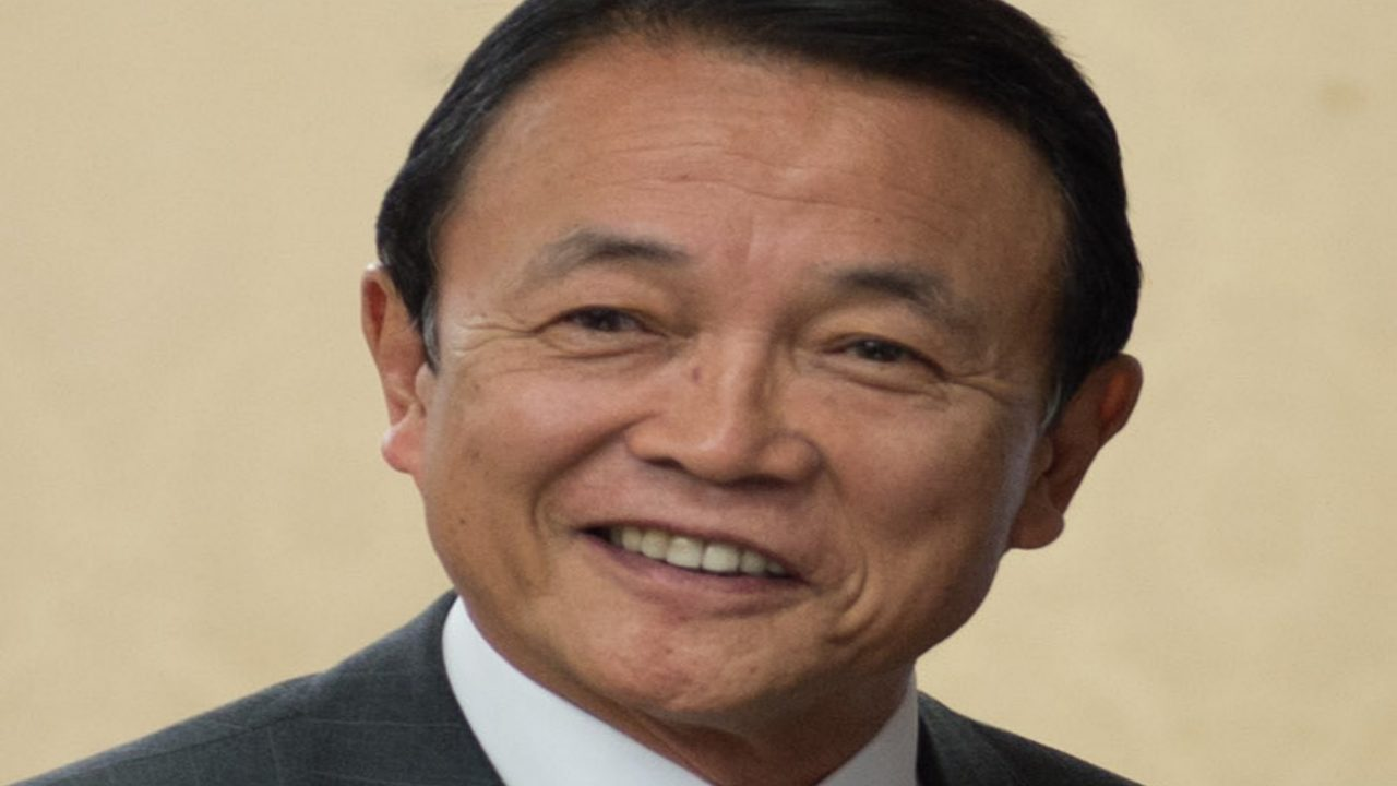 https://japaneserealestate.co.jp/wp-content/uploads/2020/01/Taro-Aso-1280x720.jpg