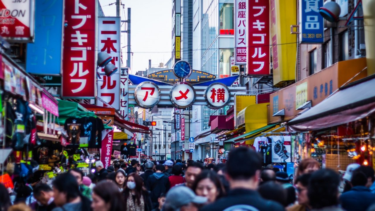 https://japaneserealestate.co.jp/wp-content/uploads/2020/02/Crowded-City-in-Japan-1280x720.jpg
