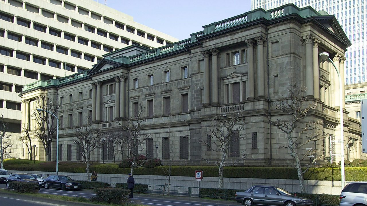 https://japaneserealestate.co.jp/wp-content/uploads/2020/03/Bank-of-Japan-2-1280x720.jpg