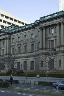 Japan financial planning low-risk investment Bank of Japan