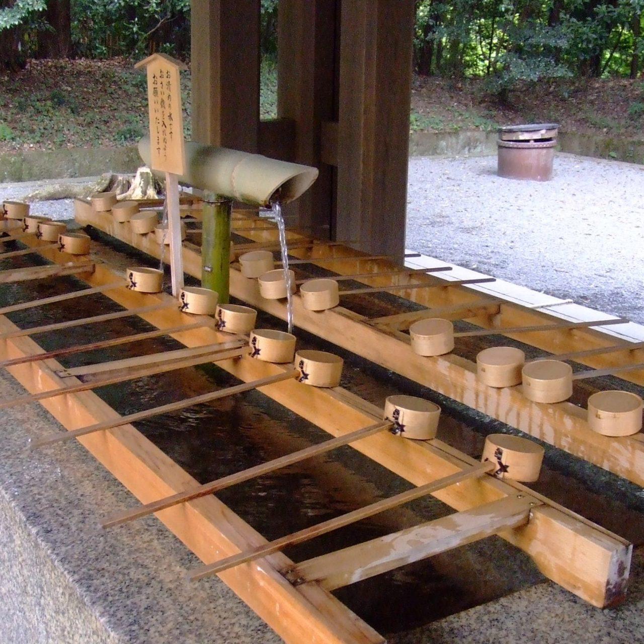 How Is This Shintō Shrine Changing Its Purification Rituals To Combat Coronavirus?