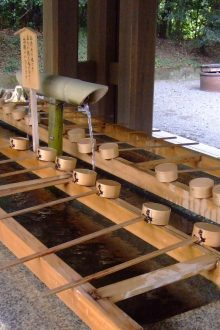 Japan Shintō shrine chōzuya in Tokyo
