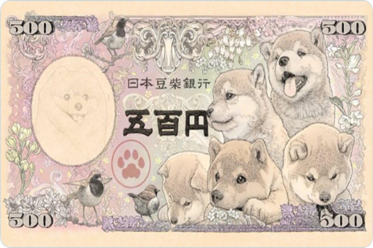 Will THIS Be Japan's New 500-Yen Bill?!
