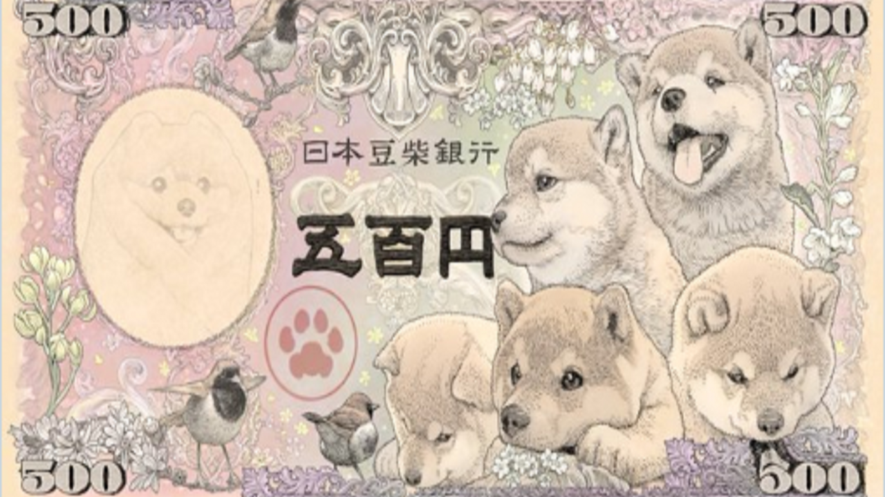 https://japaneserealestate.co.jp/wp-content/uploads/2020/03/Shiba-Bills-1280x720.png